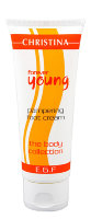 Forever Young Pampering Foot Cream 75 ml – Крем для ног.